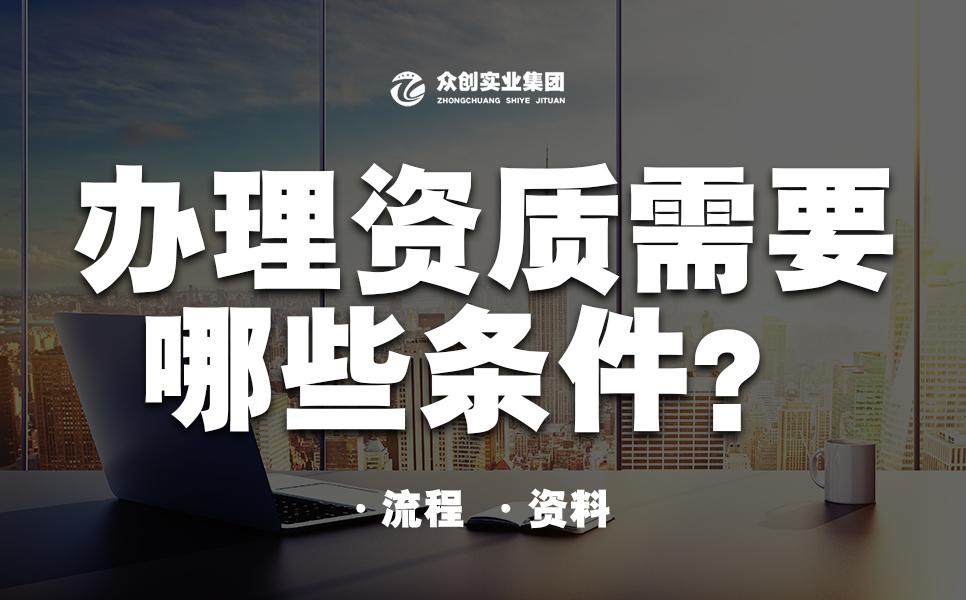 关于建筑365zyi.com升级,我们应该注意哪些问题呢?